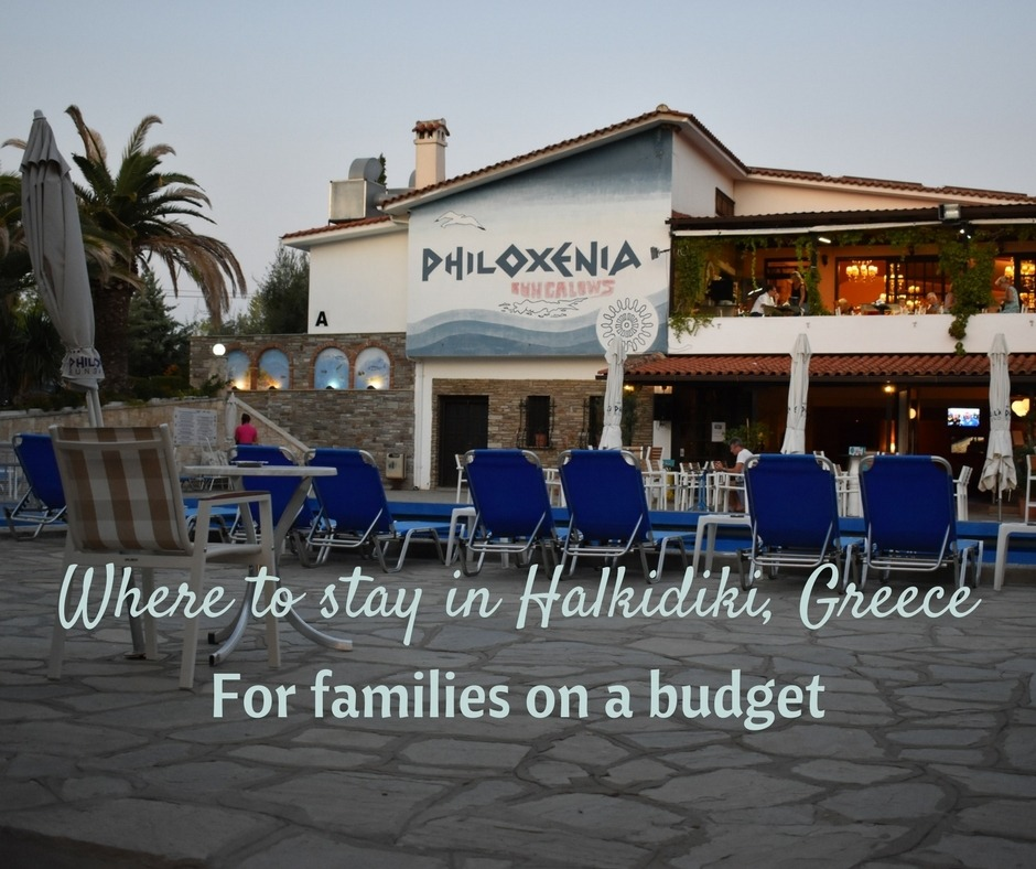 Where to stay in Halkidiki, Greece   Philoxenia Bungalows in Psakoudia